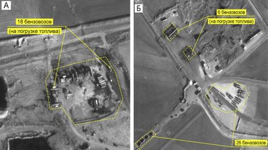 Rusija, Sirija, bombardovanje