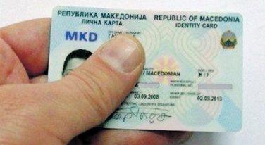 makedonija lična karta (novina)