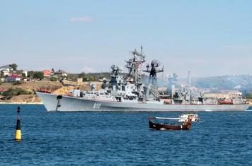 ruski ratni brod