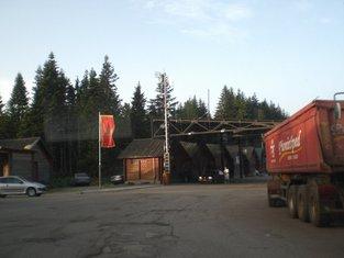 Granični prelaz Kula