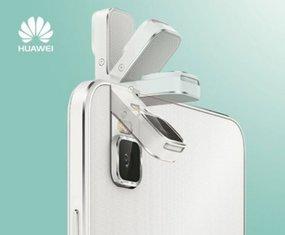 Huawei rotirajuća kamera