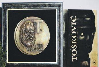 Uroš Tošković monografija