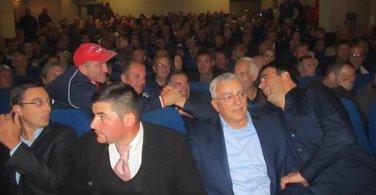 Demokratski front tribina Bijelo Polje