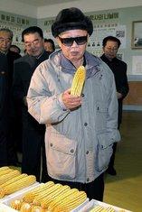 Kim Džong Il