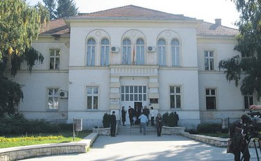Opština Berane  (Novina)