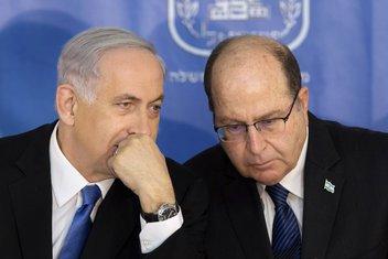 Moše Jalon, Benjamin Netanjahu