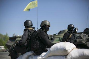 Ukrajina vojska Slavjansk