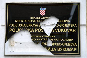 Dvojezična tabla, Vukovar