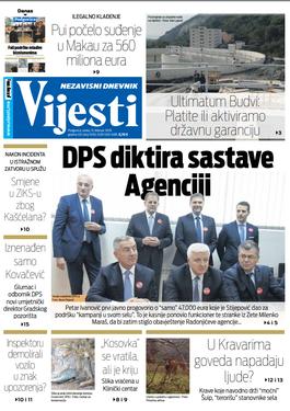 """Naslovna strana """"Vijesti"""" za 13. februar"""