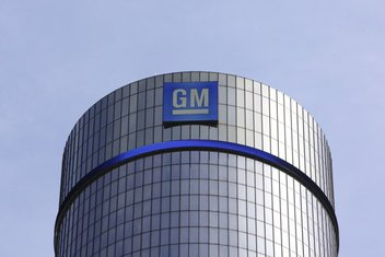 Sjedište General Motorsa