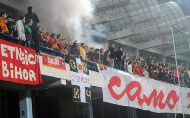 Crna Gora navijači