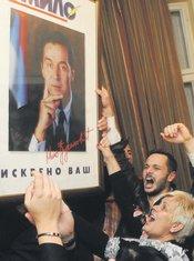 Cetinje izbori, DPS Cetinje
