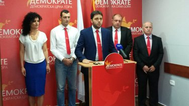 Demokrate, Vladimir Martinović