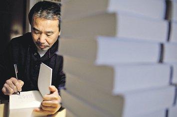 Haruki Murakami (Novina)