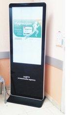 reklama u DOmu zdravlja Podgorica