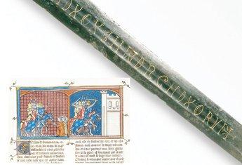 mač muzej (novina)