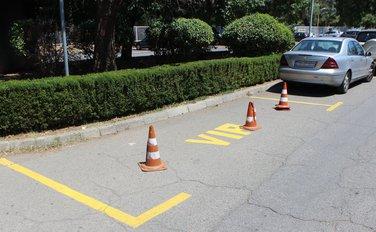 VIP parking, Klinički centra