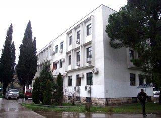 Fond PIO, Podgorica