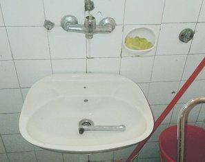 lavabo, KCCG