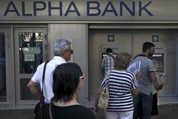 Grčka bankomat