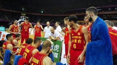 Univerzitetska košarkaška reprezentacija