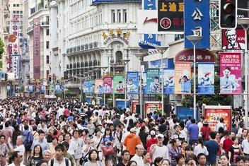 Kina, turisti