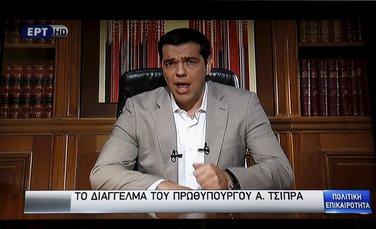 Aleksis Cipra