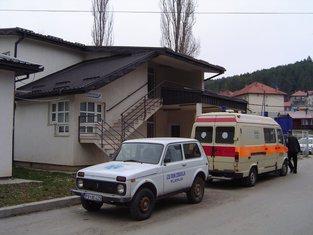 Dom zdravlja Pljevlja