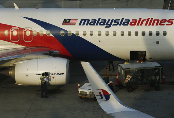 Malezija erlajns