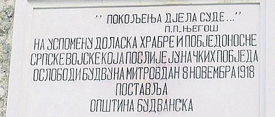 Budva tabla srpskim vojnicima