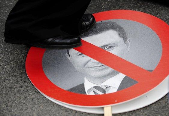 Skoplje protesti