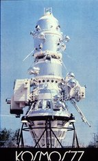 kosmos ruski satelit