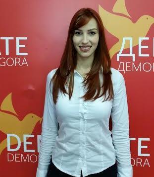 Anđela Peković