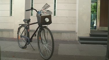Biciklo Građanska alijansa