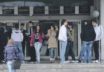 Univerzitet Crne Gore, UCG