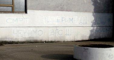 Filzofski fakultet, grafit