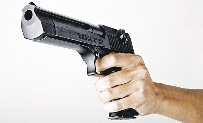 Pištolj (Novina)
