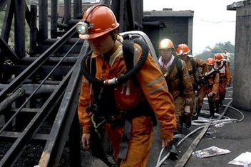 rudari Kina