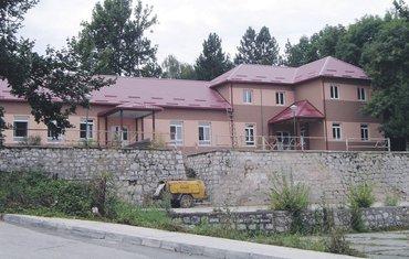 Akademski centar Pljevlja