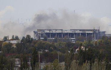 Dim u blizini donjeckog aerodroma