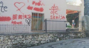 OŠ Boško Strugar, Ulcinj