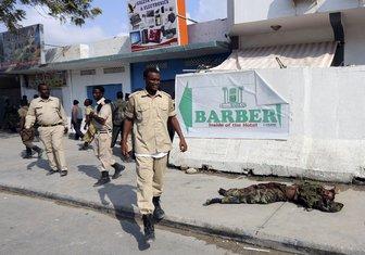 Somalija, vojska
