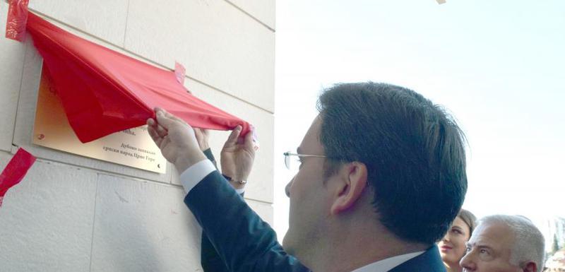 Selaković otvara Srpsku kuću u Podgorici