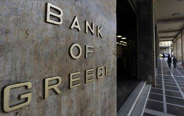 Grčka banka