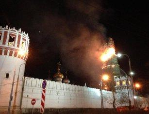 Moskva, manastir, požar
