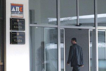 DPS, Vlada Crne Gore, zgrada Vlade