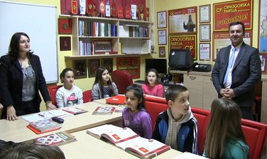 Crnogorski kulturni Centar, Lovćenac