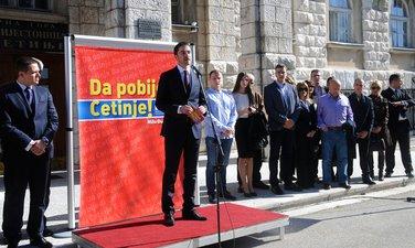 DPS Cetinje, Aleksandar Bogdanović