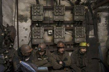 rudnik, Ukrajina