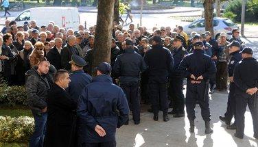 protest Radoje Dakić Skupština